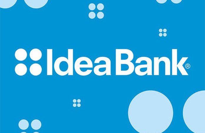 Альфа-Банк купує Ідея Банк